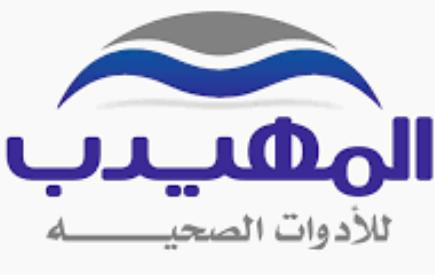 وظائف إدارية للرجال والنساء براتب 8000 في مؤسسة المهيدب للأدوات الصحية 4220