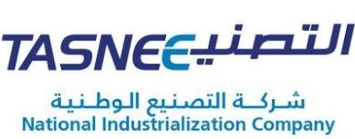 7 وظائف تقنية وهندسية للرجال والنساء في شركة التصنيع الوطنية 4223