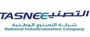 وظائف إدارية جديدة للرجال والنساء توفرها شركة التصنيع الوطنية 4225