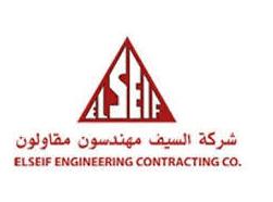 وظائف إدارية وأمنية وسائقين في شركة السيف مهندسون مقاولون القابضة 4227