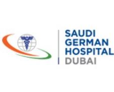 وظائف بمجال العلاقات العامة في المستشفى السعودي الألماني 4238