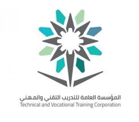 47 دورة تدريبية مجانية عن بعد تعلن عنها إدارة التدريب التقني بجازان 4240