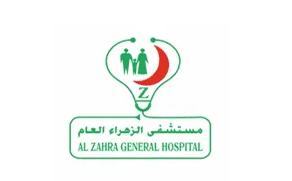 وظائف براتب 6000 للرجال والنساء في مستشفى الزهراء العام 4241