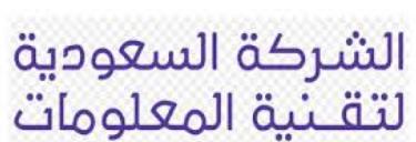 الشركة السعودية لتقنية المعلومات توفر وظائف جديدة للرجال والنساء 4249