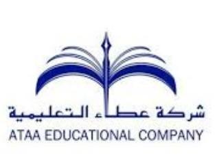 وظائف إدارية جديدة براتب 5000 في شركة عطاء التعليمية 4251