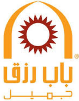 شركة باب رزق جميل توفر وظائف نسائية بعدة مدن لحملة الكفاءة وما فوق 4257