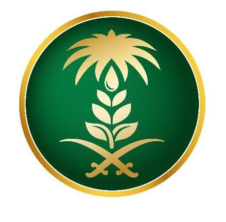 وظائف وزارة البيئة والمياه والزراعة بعدد 453 بمختلف مناطق المملكة 4258