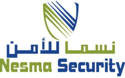 وظائف نسائية إدارية في شركة نسما للأمن 4279