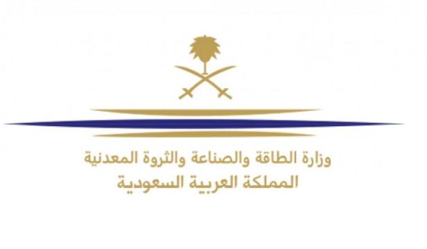 وزارة الطاقة والصناعة والثروة المعدنية: تعلن عن توافر وظائف شاغرة بصفة سائقين 428