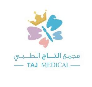 وظائف إدارية ومالية للرجال والنساء في مجمع التاج المطور الطبي 4280