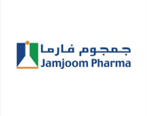 شركة جمجوم فارما توفر وظائف إدارية نسائية وللرجال في جدة 4281