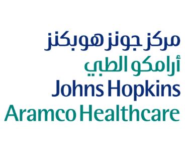 وظائف إدارية في مجال الموارد البشرية في مركز جونز هوبكنز أرامكو الطبي JHAH 435