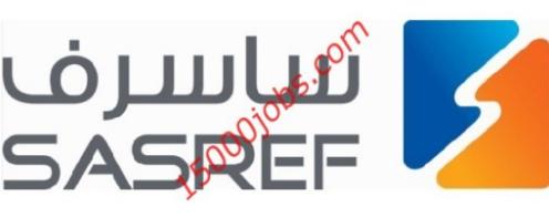 وظائف تقنية بدون خبرة في شركة مصفاة أرامكو السعودية 4414