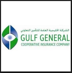 وظائف إدارية جديدة شاغرة في الشركة الخليجية للتأمين التعاوني 453