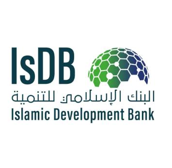 وظائف إدارية شاغرة جديدة في البنك الإسلامي للتنمية 454