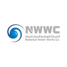 6 وظائف فنية جديدة في الشركة الوطنية لأعمال المياه 45410