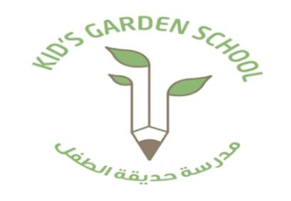 وظائف تعليمية لحملة الثانوية العامة بدوام جزئي في مؤسسة حديقة الطفل الأهلية 4610