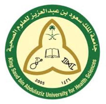 وظائف إدارية ومتنوعة شاغرة في جامعة الملك سعود للعلوم الصحية 462