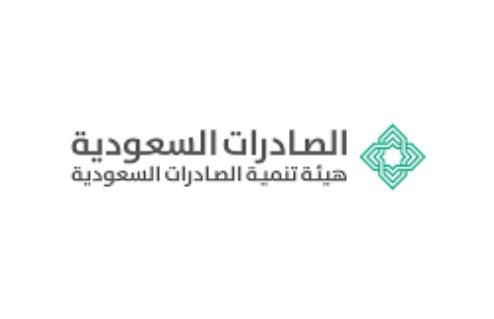 وظائف إدارية شاغرة في هيئة تنمية الصادرات السعودية 472