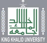 وظائف إدارية للرجال والنساء في جامعة الملك خالد 5117