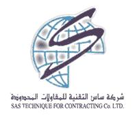 6 وظائف مراقبة لحملة الدبلوم في شركة ساس التقنية للمقاولات 5122