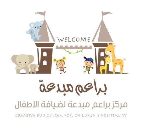 وظائف نسائية إدارية برواتب محفزة في مركز براعم مبدعة لضيافة الأطفال 5129