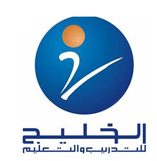 3 وظائف متنوعة نسائية لحملة الثانوية براتب 4000 في شركة الخليج للتدريب والتعليم 5132
