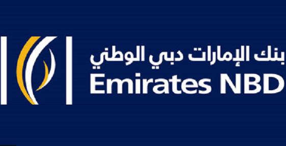 بنك الإمارات دبي الوطني يعلن عن وظائف إدارية للرجال والنساء 5145