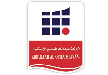 وظائف إدارية للرجال والنساء في شركة عبد الله العثيم للاستثمار في عدة مدن 5146