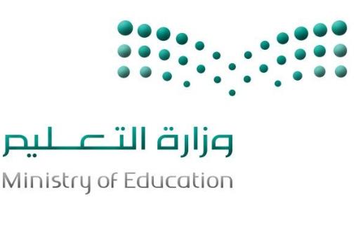 وظائف على لائحة المستخدمين وبند الأجور في الإدارة العامة للتعليم في منطقة عسير 5149