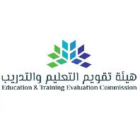 وظائف للرجال والنساء في هيئة تقويم التعليم والتدريب 5159