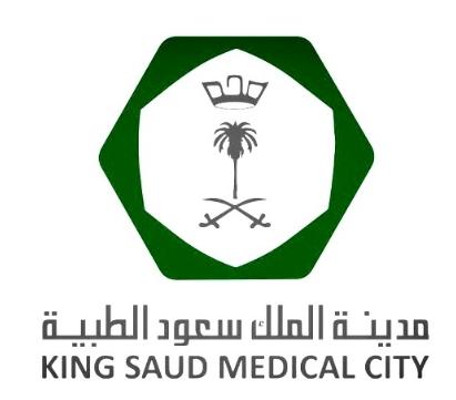 مدينة الملك سعود الطبية: 8 وظائف إدارية شاغرة لحملة شهادة الدبلوم وما فوق 516