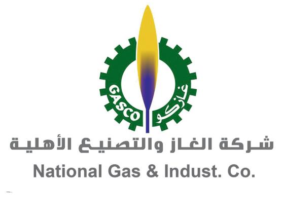 5 وظائف إدارية للرجال والنساء بدوام جزئي في شركة الغاز والتصنيع الأهلية 5171