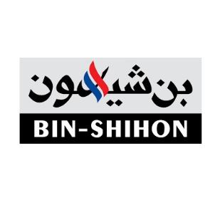 وظائف نسائية في مجموعة بن شيهون التجارية في جدة 5178