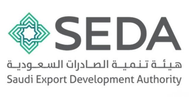 هيئة تنمية الصادرات السعودية: وظائف ادارية شاغرة للعمل في الهيئة 518