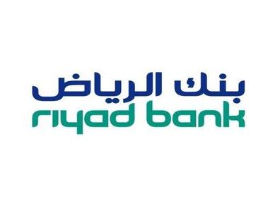 5 وظائف إدارية للرجال والنساء في بنك الرياض 5183