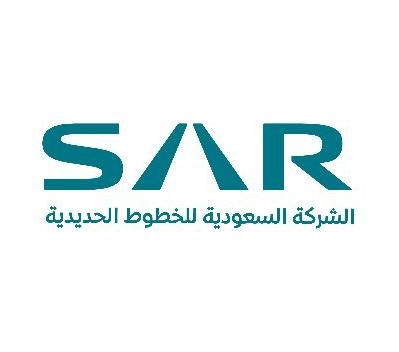 6 وظائف إدارية وهندسية في الشركة السعودية للخطوط الحديدية سار 5185