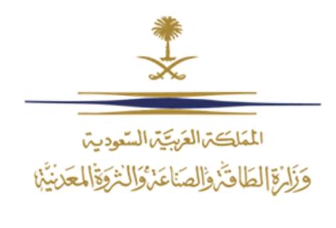 وظائف إدارية للرجال والنساء في وكالة الوزارة للثروة المعدنية 5187