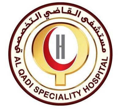 15 وظيفة إدارية في مستشفى القاضي في مدينة نجران 5189