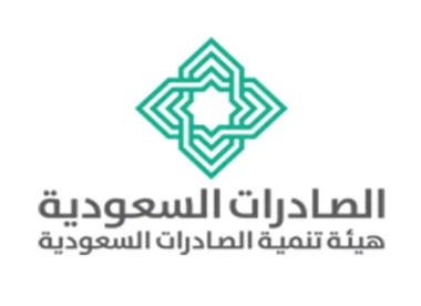 وظائف إدارية جديدة في هيئة تنمية الصادرات السعودية 5190