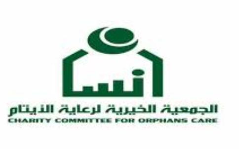 وظائف إدارية قانونية في الجمعية الخيرية لرعاية الأيتام 5195