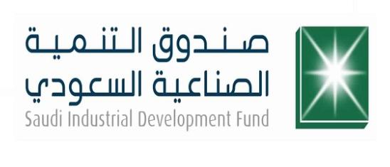 3 برامج تدريبية بكافة الاختصاصات في صندوق التنمية الصناعية 5199