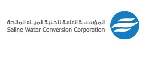 وظائف هندسية جديدة في المؤسسة العامة لتحلية المياه المالحة 5204