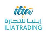 10 إدارية مالية في شركة إيليا للتجارة 5205