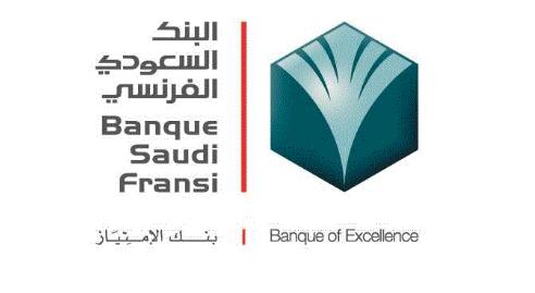 البنك السعودي الفرنسي يعلن بدء التقديم على برنامج التدريب التعاوني coop 5208