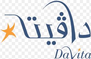 وظائف في عدة مدن سعودية تعلن عنها شركة دافيتا السعودية 5218