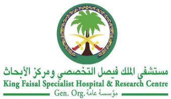 مستشفى الملك فيصل التخصصي ومركز الأبحاث يوفر وظائف إدارية جديدة 5220