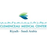 وظائف إدارية للرجال والنساء في مركز كليمنصو الطبي 5221