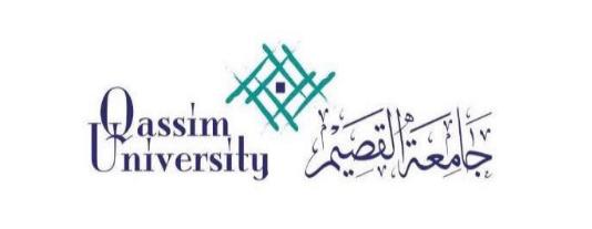 دورة تدريبية مجانية عن بعد تعلن عنها جامعة القصيم 5229