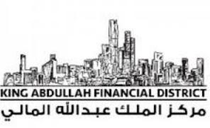 وظائف إدارية جديدة يعلن عنها مركز الملك عبد الله المالي 5231